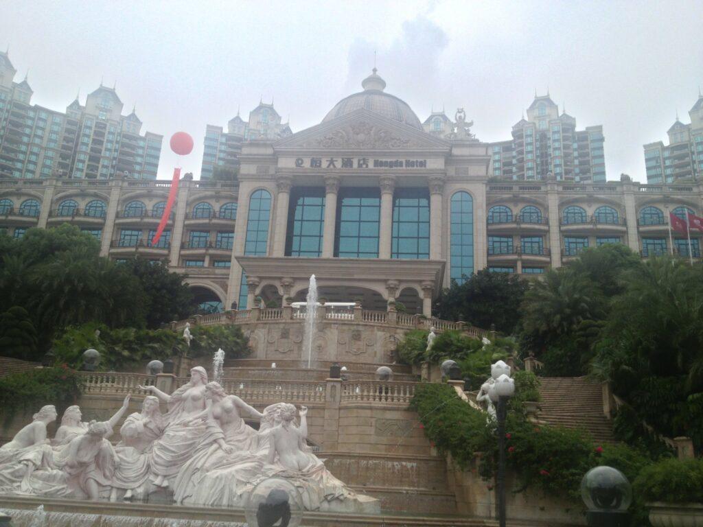 廣州恆大酒店