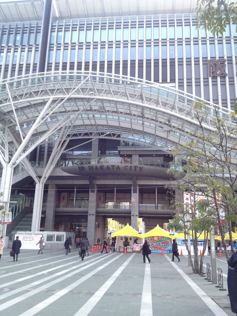 博多駅 Hakata City