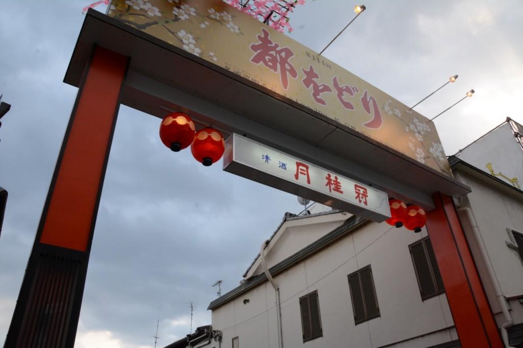 清水寺 祇園