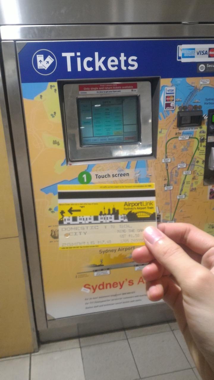 悉尼airportlink