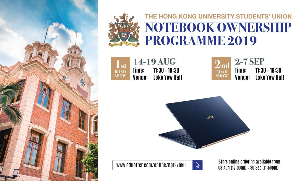 Hong Kong U notebook ownership